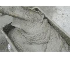 Цементный раствор с доставкой самосвалом