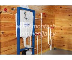 Монтаж отопления/водоснабжения/канализации