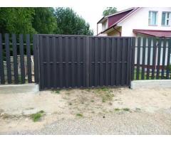 Фундамент под забор под ключ