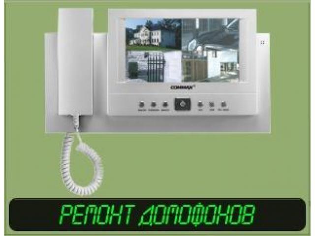 Видеодомофон, Аудиодомофон